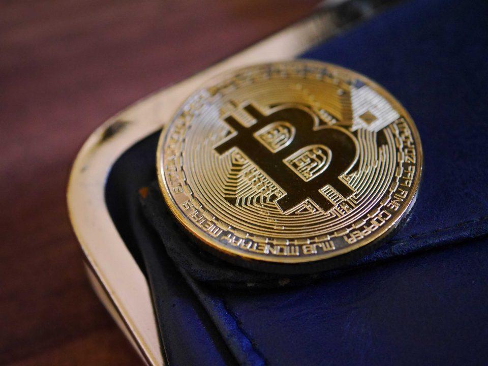 Bitcoin Wallet erklärt
