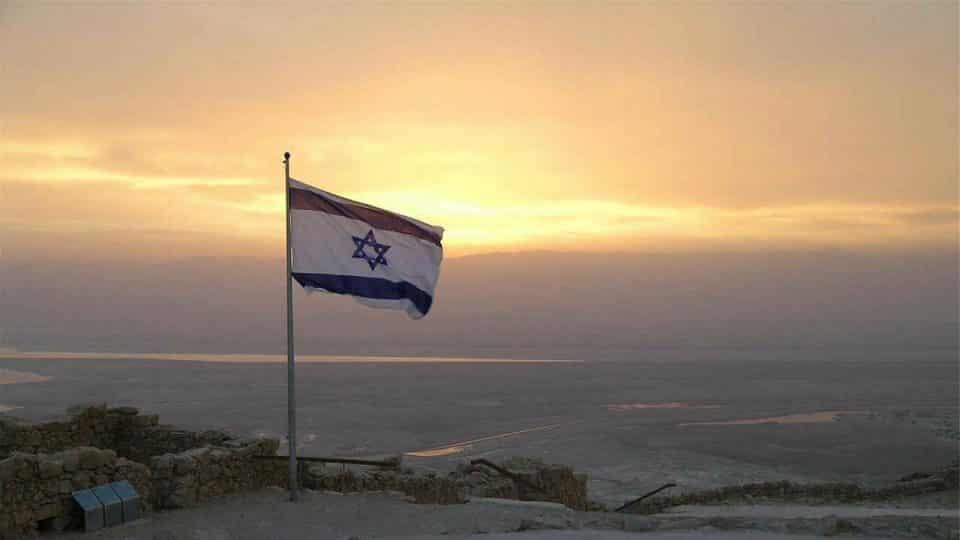 Israel Blockchain