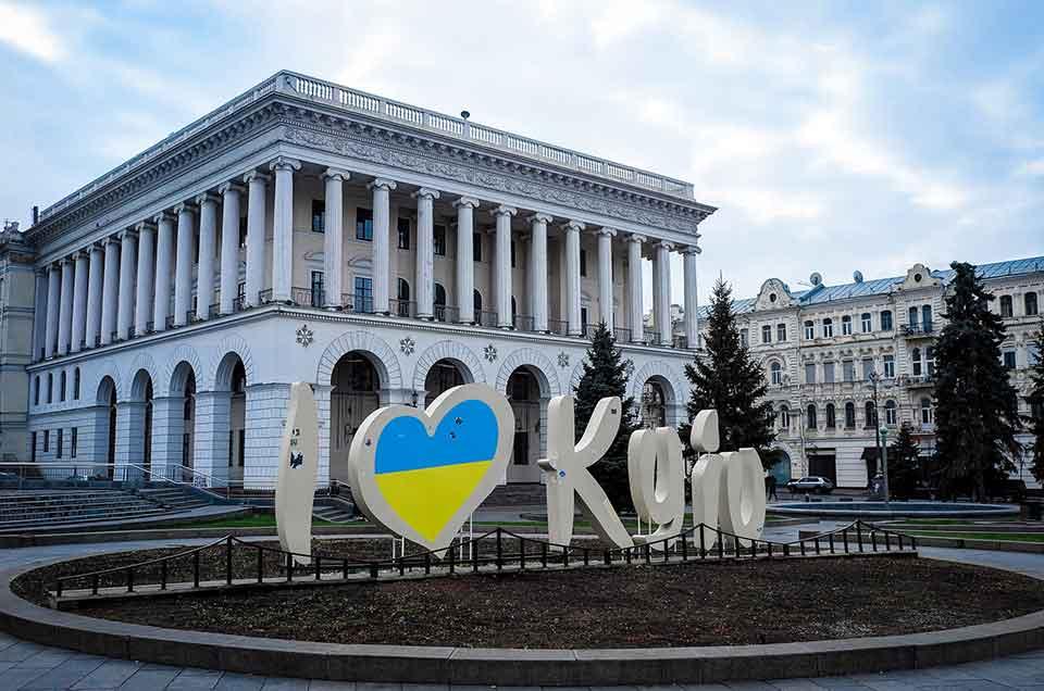 Ukraine Stellar XLM